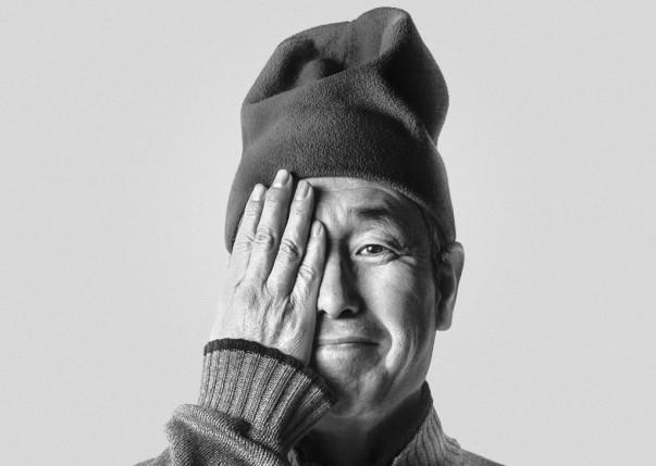 Ahn Sang Soo